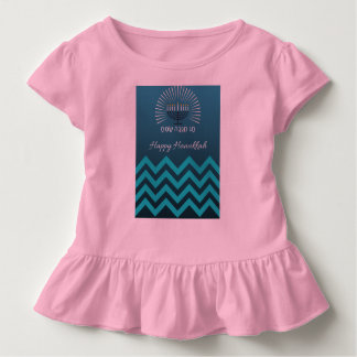 Happy Hannukah girl's ruffle shirt