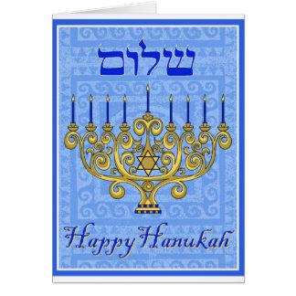 Happy Hanukah Card