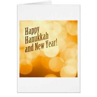 Happy Hanukkah 317 Greeting Cards