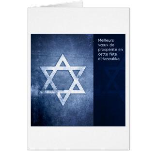 Happy Hanukkah 6649 Greeting Card