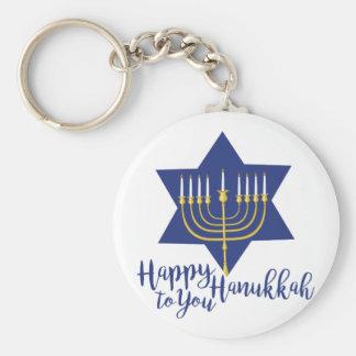 Happy Hanukkah Basic Round Button Keychain