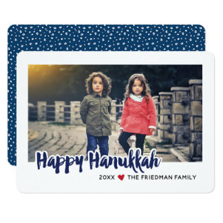 Happy Hanukkah Brushstroke Photo Card