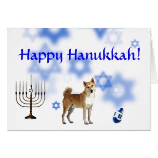 Happy Hanukkah Canaan Cards