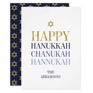 Happy Hanukkah Chanukah Holiday Card Gold Foil