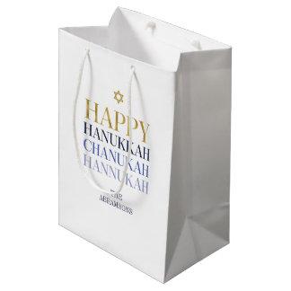 Happy Hanukkah Chanukah Holiday Gift Bag