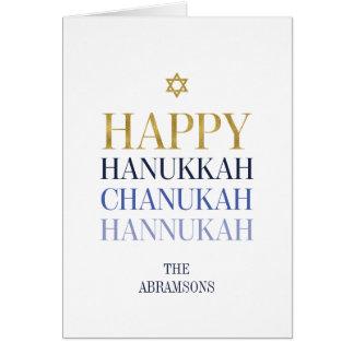 Happy Hanukkah Chanukah Holiday Greeting Card