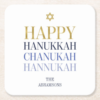 Happy Hanukkah Chanukah Holiday Paper Coaster