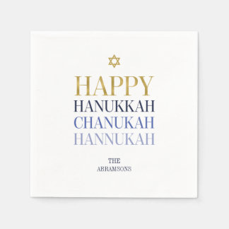 Happy Hanukkah Chanukah Holiday Paper Napkins