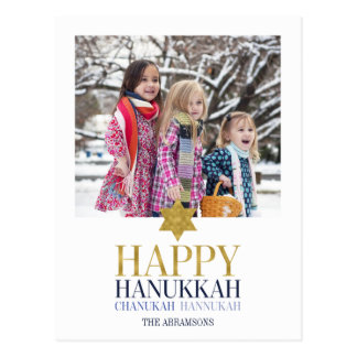 Happy Hanukkah Chanukah Holiday Photo Postcard