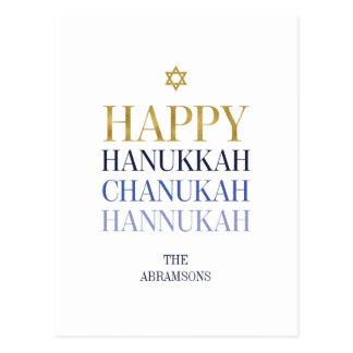 Happy Hanukkah Chanukah Holiday Postcard