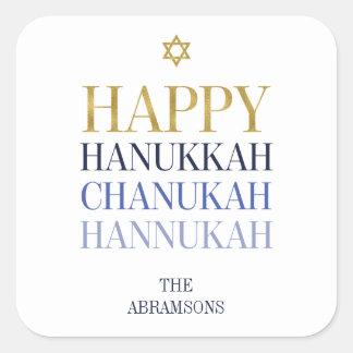 Happy Hanukkah Chanukah Holiday Sticker
