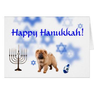Happy Hanukkah Chow chow Greeting Cards