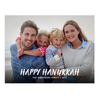 Happy Hanukkah Festival of Lights Photo Invite Postcard