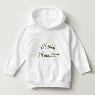 Happy Hanukkah Gold Typography Elegant Chanukah Hoodie