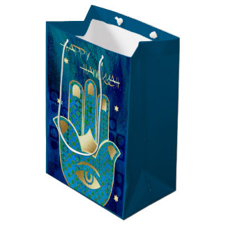 Happy Hanukkah. Hamsa Lucky Symbol Gift Bags