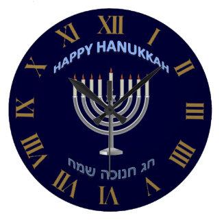 Happy Hanukkah in English and Hebrew Large Clock