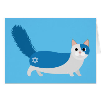 Happy Hanukkah Kitty Cat Card