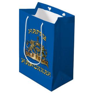 Happy Hanukkah Menorah Gift Bag