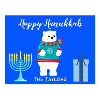 Happy Hanukkah Polar Bear Greetings Postcard