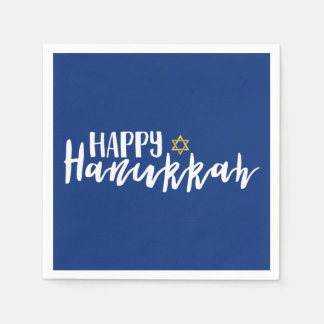Happy Hanukkah Star of David Holiday Napkin Disposable Napkin