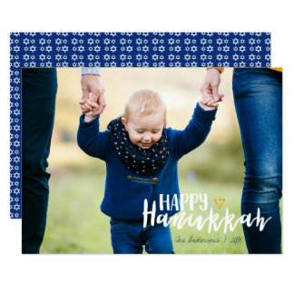 Happy Hanukkah Star of David Holiday Photo Card