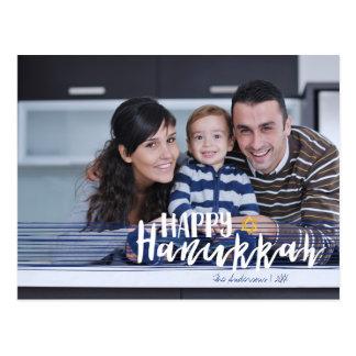 Happy Hanukkah Star of David Photo Postcards