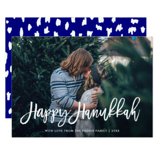 Happy Hanukkah Stylish Script and Pattern | Photo Card