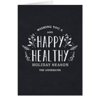 Happy Healthy Holiday | Holiday Greeting Card