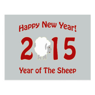 Happy New Year 2015 - Year of the Sheep Postcard