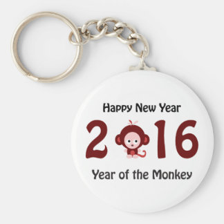 Happy New Year 2016 Year of the Monkey Keychain