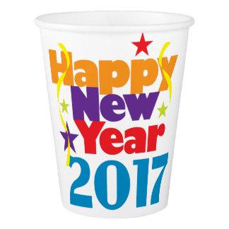 Happy New Year 2017 Paper Cups