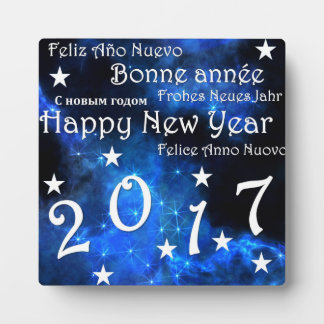 Happy new year 2017 plaque
