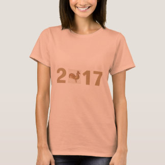 Happy New Year 2017 Year of The Rooster Funny T-Shirt
