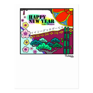 Happy New Year from Okinawa Postcard