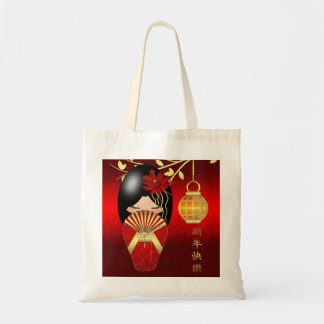 Happy New Year Kokeshi Doll Tote Bag