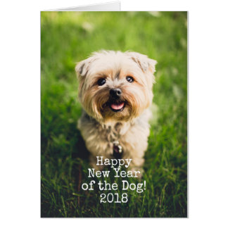 Happy New Year of the Dog 2018 | Customize it! Card