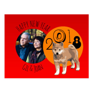 Happy New Year Shiba Inu 2018 personalized P Postcard