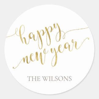 Happy New Year Sticker - White & Gold