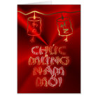 Happy New Year Tet  Vietnamese New Year CNY Chines Card