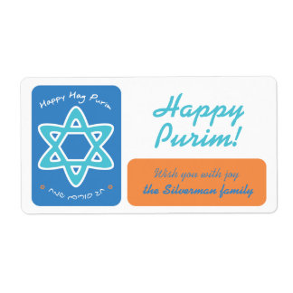 Happy Purim - Gif Label