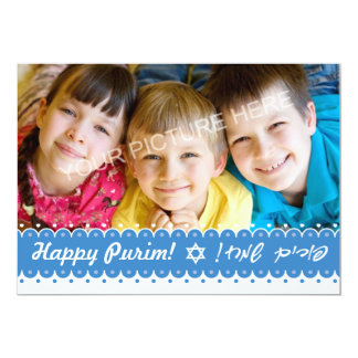 Happy Purim - Photo Card Greeting