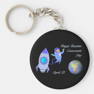 Happy Russian Cosmonaut Day April 12 Basic Round Button Keychain