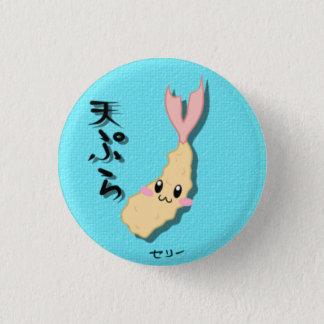 Happy Shrimp Tempura Button