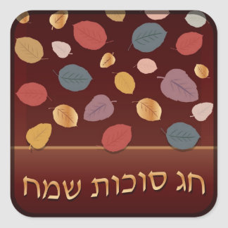 Happy Sukkot Sticker