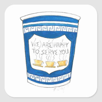 Happy To Serve You Greek Coffee Cup NYC Stickers