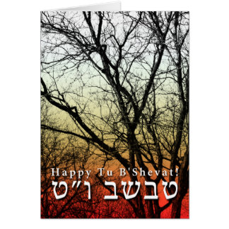 Happy Tu B'Shevat! Jewish Arbor Day Card