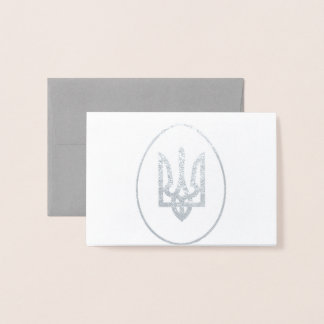 Happy Ukrainian Easter! Foil Card