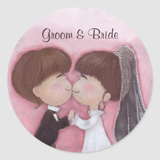 Happy Wedding(customizable) Sticker