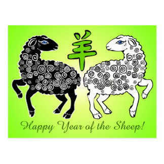 Happy Year of the Sheep Chartreuse Green Postcard