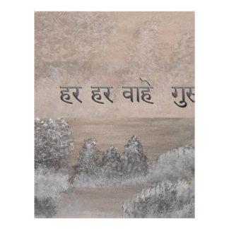 Har Har Wahe Guru  Har Har Wahe Guru Customized Letterhead